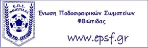 epsf.gr